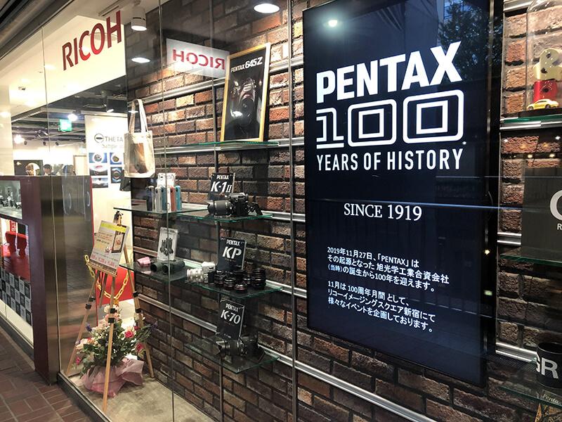 PENTAX 100周年!